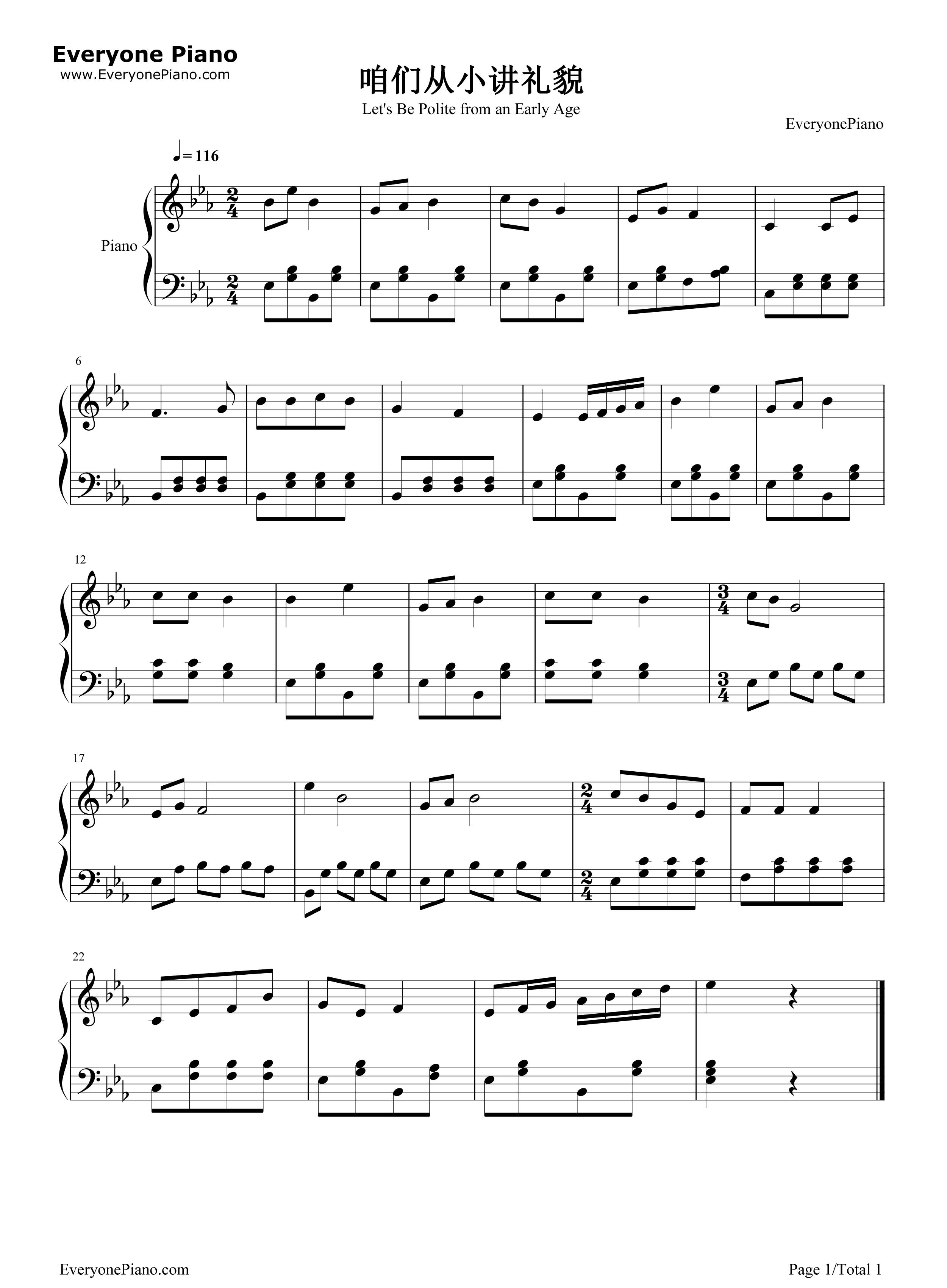 钢琴曲谱 儿歌 咱们从小讲礼貌 咱们从小讲礼貌五线谱预览1   仅供