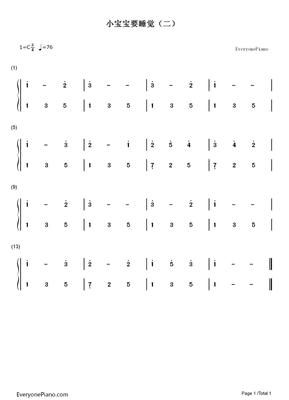 首页 钢琴曲谱 练习曲 小宝宝要睡觉(二) >> 小宝宝要睡觉(二)双手