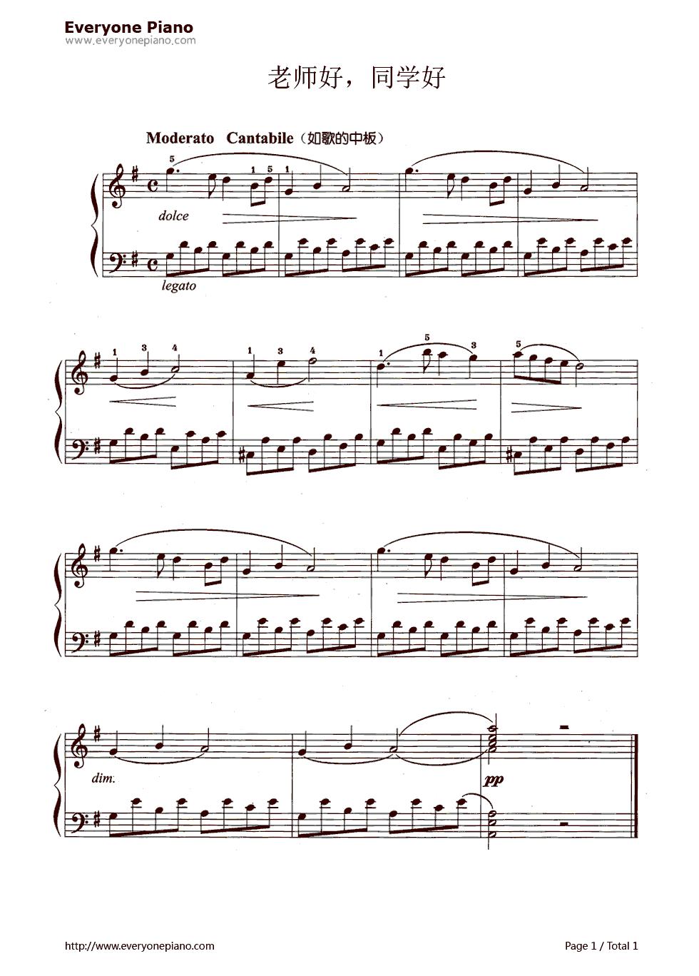 老师好同学好五线谱预览1-钢琴谱(五线谱,双手简谱)