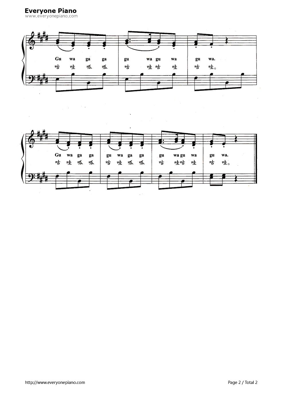 小青蛙五线谱预览2-钢琴谱(五线谱,双手简谱)免费下载