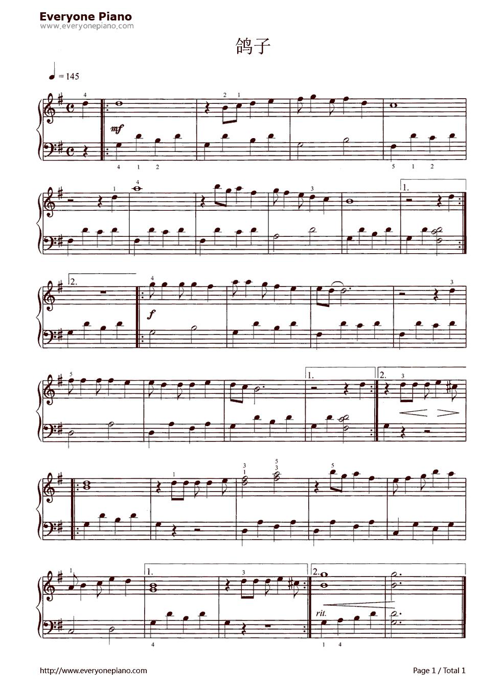 鸽子五线谱预览1-钢琴谱(五线谱,双手简谱)免费下载