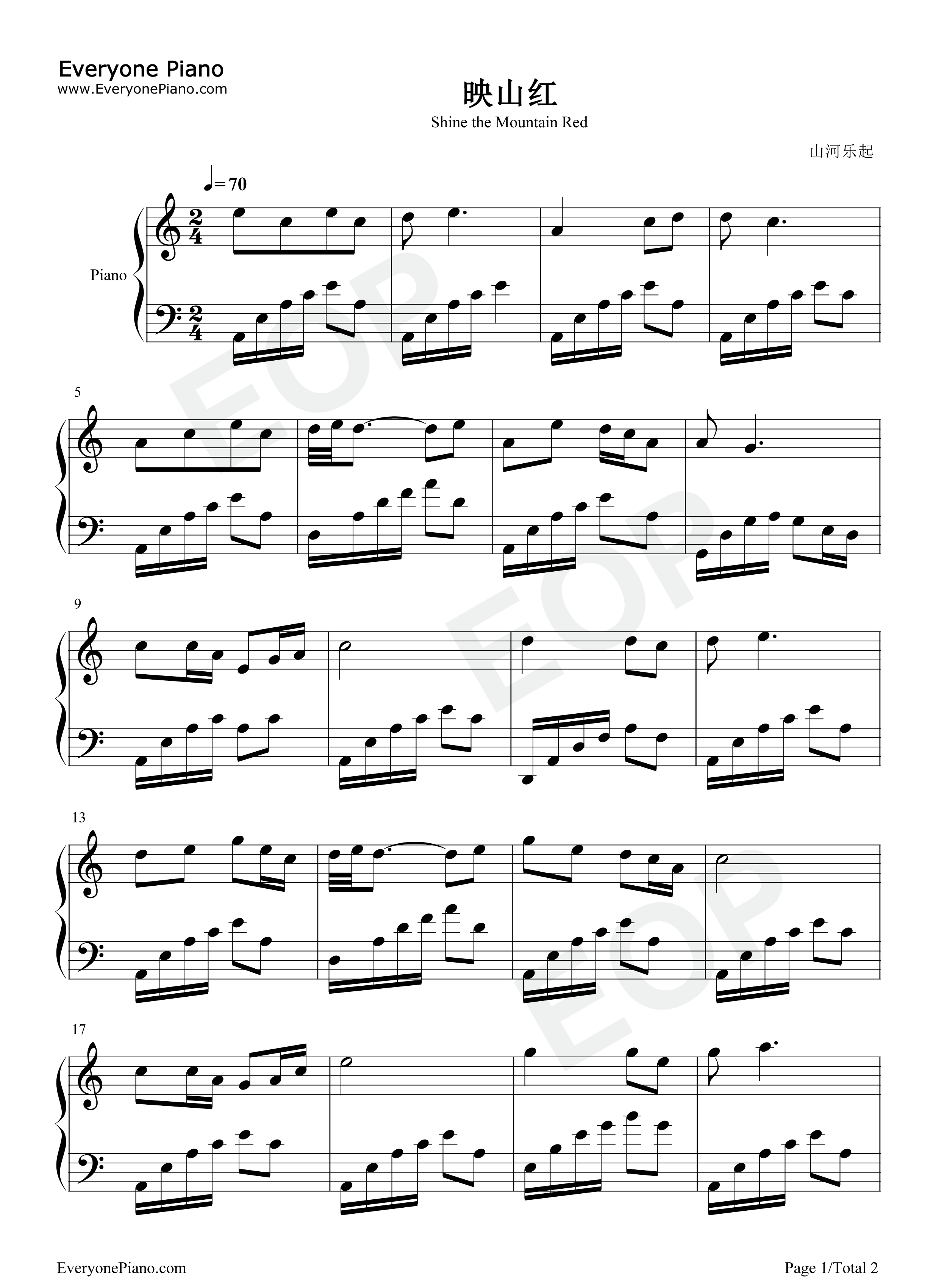 钢琴曲谱 民乐 映山红 映山红五线谱预览1