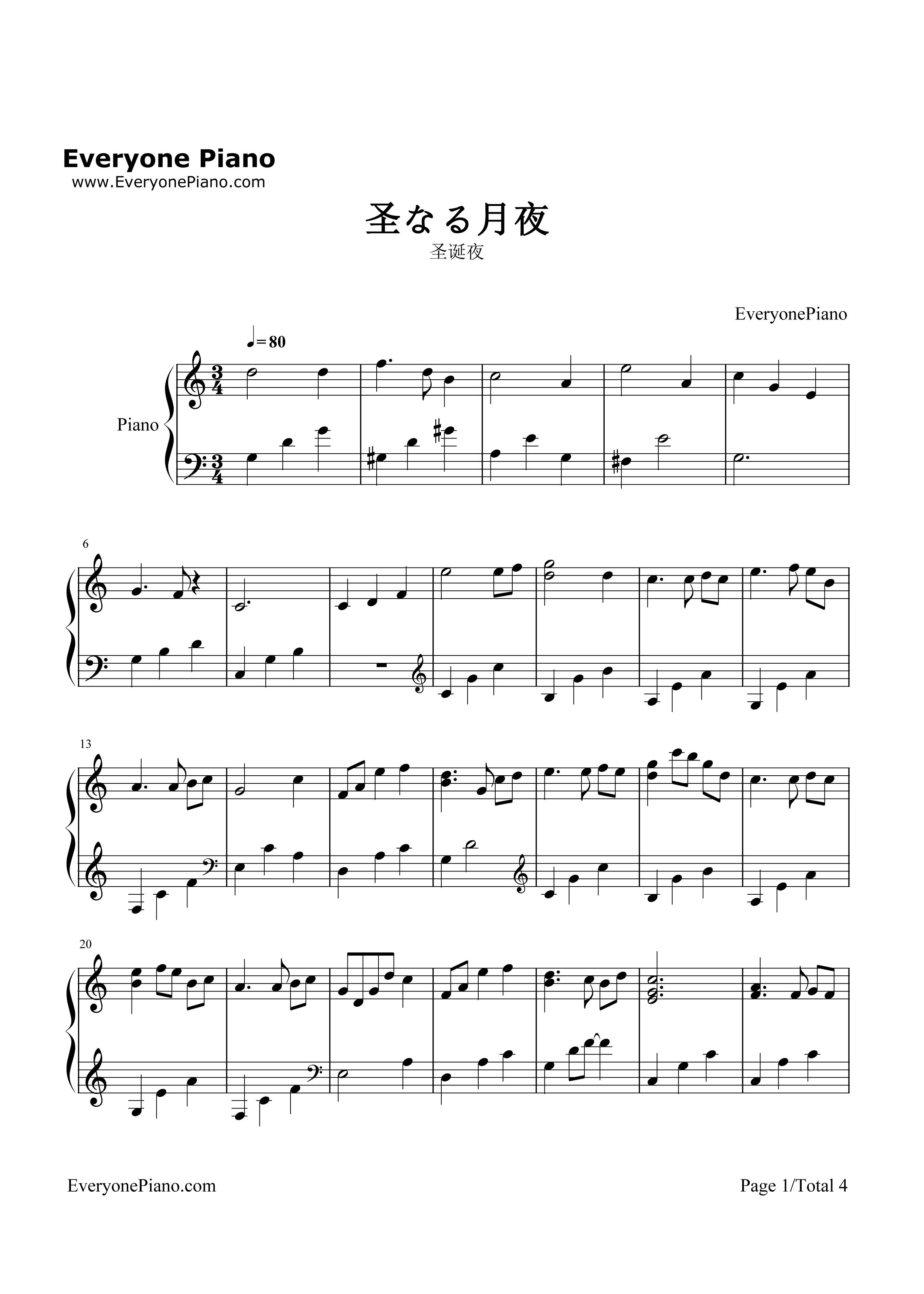 圣なる月夜-圣诞夜-圣诞歌曲五线谱预览1-钢琴谱(,)