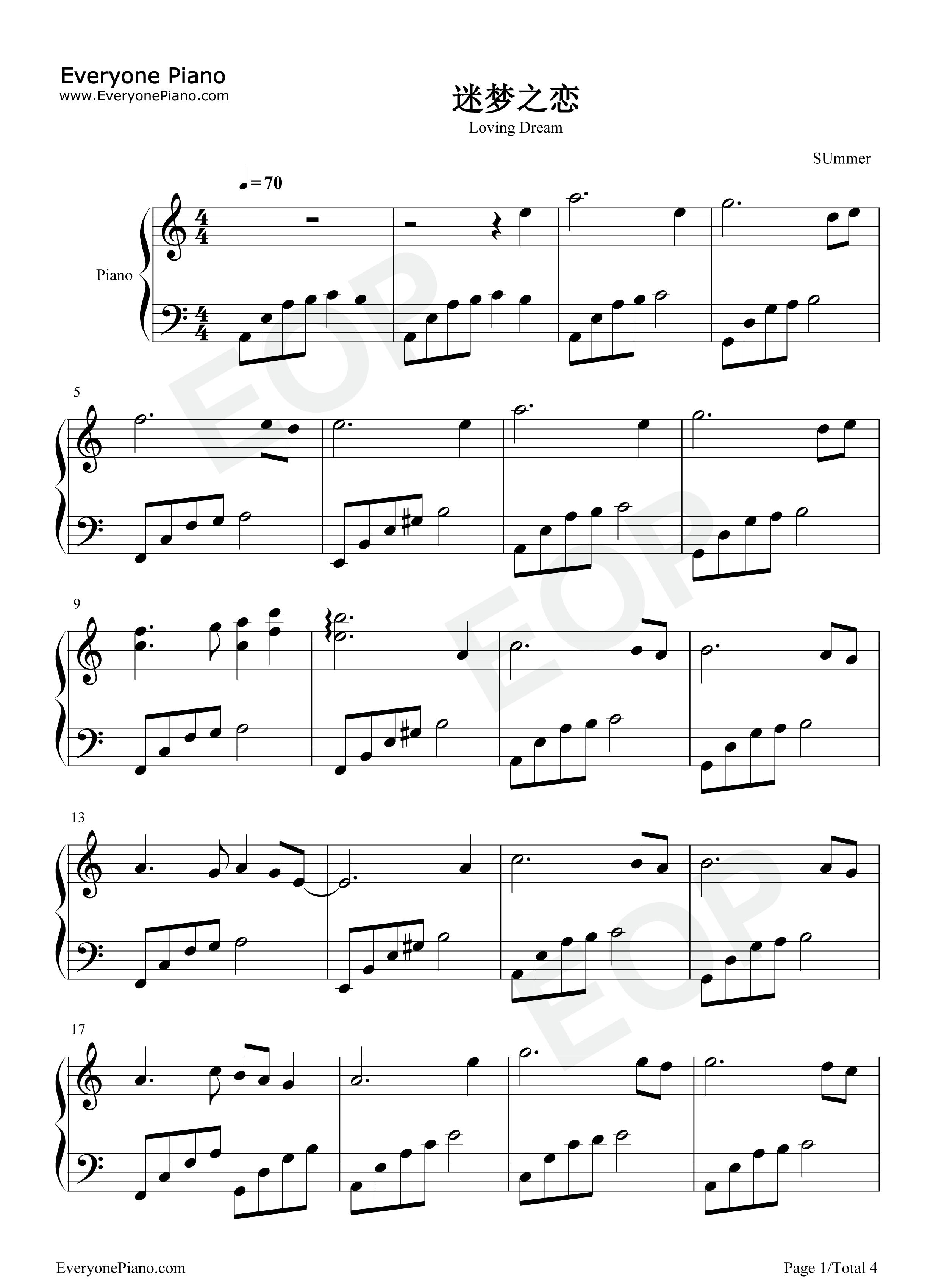 一些好听的钢琴曲,不出名的也可以梦中的婚礼水边的阿狄丽娜星空卡农