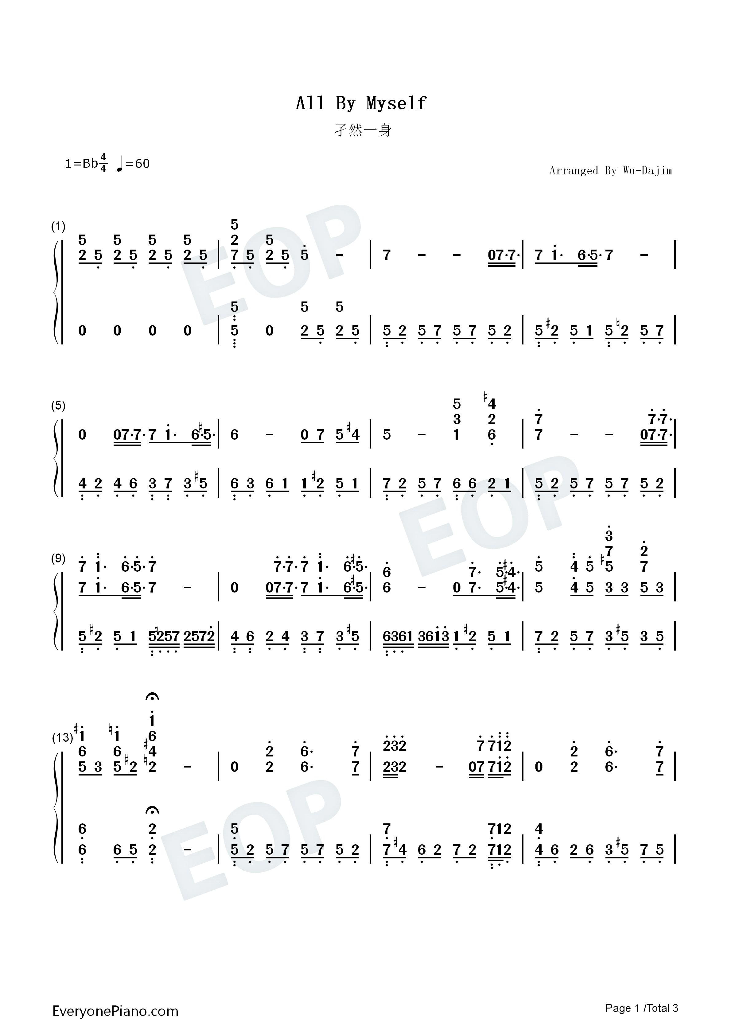 dion双手简谱预览1-钢琴谱(
