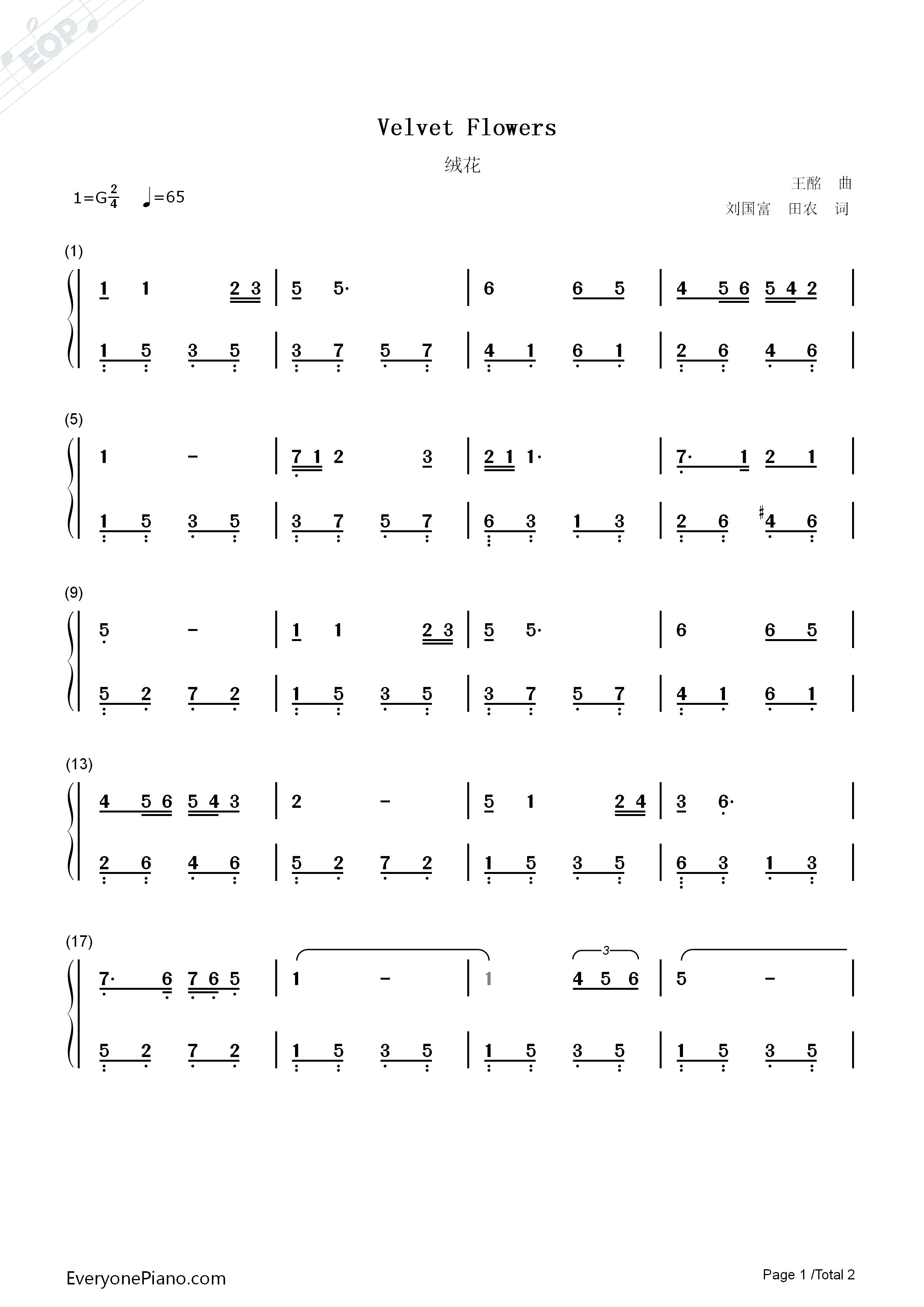 绒花 芳华片尾曲双手简谱预览 EOP线上乐谱架