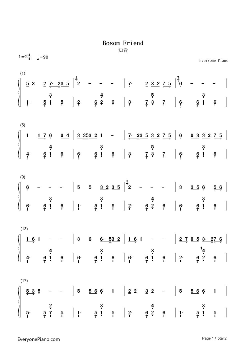 知音-知音插曲-李谷一双手简谱预览1